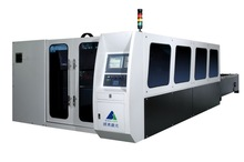 Metal Laser Cutting Machine, Laser Cutter