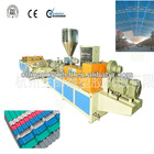 PVC/PP/PE corrugated roof sheet making machine for building