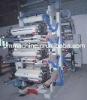 carton box printing slotting machine use packing