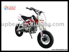 150cc motorcycle ,street motorcycle . DB150-MOTARD road rim pit bike rims