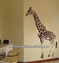 Animal carving PVC wall sticker, Animal design Home Wall Art Decor Sticker
