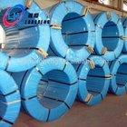 Prestressed Concrete Steel Strand/PC Steel Strand (FACTORY)