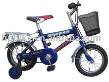 Oman children bike