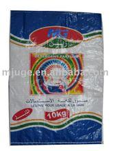 industrial bulk laundry powder detergent/industrial bulk washing powder/industrial bulk detergent powder