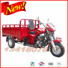 Guangzhou KAVAKI 200cc Three Wheel Motorcyle/Triciclo/Motorcycle vehicle