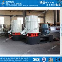 Plastic pelletizing/densifier machine/plastic granulating machine
