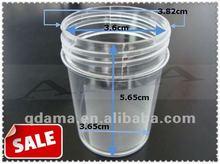 40ml plastic sterile sample container