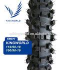 tubeless motocross tire for south America market