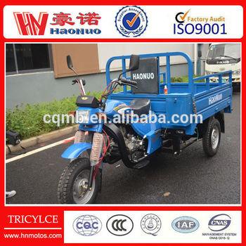 175cc three wheel motor tricycle( Model:HN175ZK)