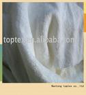 100% bamboo terry fabric