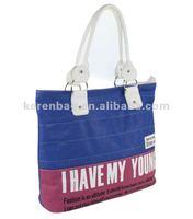 PU Leather Shoulder Bag For Ladies
