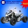 fashion design KA-21E-2A four wheels motorcycle