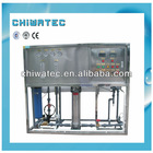 commercial reverse osmosis water purifier of S2T-3000GPD