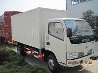 box truck, cargo van 2-4 tons,10 ton refrigerated insulated van box truck