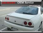 1995-1998 Nissan Skyline R33 GTR/GTS Drift Wing FRP