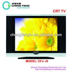29 inch crt tv