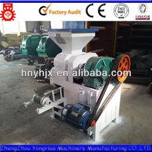 Coal/cooking coal briquette machine price