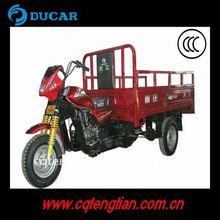 Three wheeler car cargo trike motor