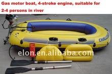 Gas inflatable boat (E-GB01, 4-stroke)