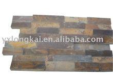 z brick stone wall