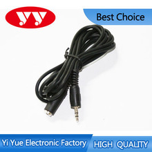 good quality av video male to female audio cable