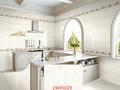 piso y pared de azulejos de la cocina