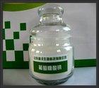 sodium gluconate(>98%)