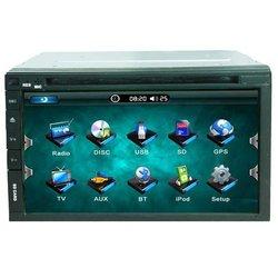 "XS-6953: 6.95"" universal car Audio/Video"