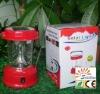 20led/24led/30led/36led/CSS-S28 Multifunctional Emergency Light Solar lantern