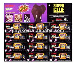 KI-K01 adhesives glue super glue fashionable blister card super strong glue
