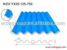 Color steel wavy surface roof tiles