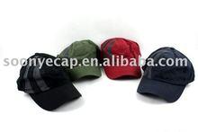leisure contrast piping custom baseball cap