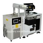 Metal Yag Laser Marking Machine