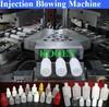 high quality pharmaceutical bottle making machine