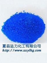 Catalyst Grade Cupric Nitratetrihydrate 99% Cu(NO3)2.3H2O