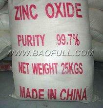 animal feed Zinc Oxide Zn72%