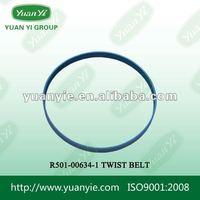 Murata twist belt/texturing machine parts/33H,33F/33H-250-034