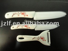 Noble HNCC zirconia ceramic knife