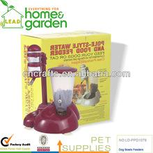 pet feeding food & water,automatic pet feeder