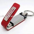 key ring exclusive USB