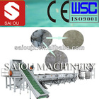 Waste PP PE agriculture film washing machine plastic recycling line