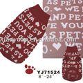Ropa para mascotas al por mayor suéter de mascotas( yj71524)