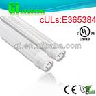 CE ROHS UL 150cm T8 LED daylight