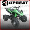 new ATV 250cc/250cc atv/sports atv