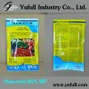 Agrochemical Mancozeb 80% WP, widely used fungicide