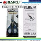 BK-105 Stainless steel Scissors