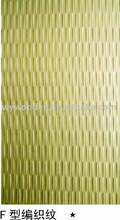 UV painting decorative mdf wall board Guangzhou factory ,lowest price