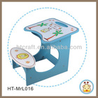 HT-Mrl016 Study Table Children Furniture