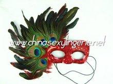 Masquerade Face Mask Party