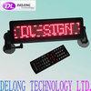 CE RoHS portable 8X48pixel programmable 12V P4.75mm mini led car display